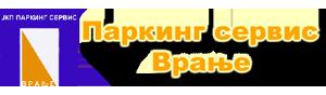 Веб софтвер за јавне субјекте